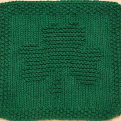 Pictures of Shamrock Knit Dishcloth Pattern